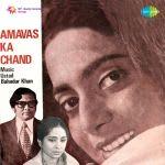 Amavas Ka Chand