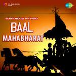 Baal Mahabharat