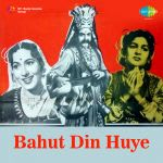 Bahut Din Huye