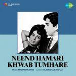 Neend Hamari Khwab Tumhare