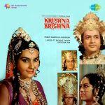 Krishna Krishna