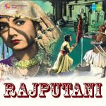 Rajputani
