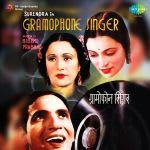 Gramophone Singer