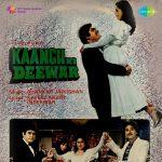 Kaanch Ki Deewar