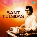 Sant Tulsidas