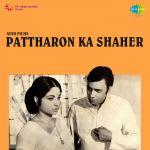 Pattharon Ka Shaher