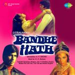 Bandhe Hath