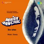 Maila Aanchal
