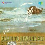 Ramu To Diwana Hai