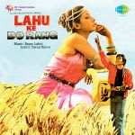 Lahu Ke Do Rang