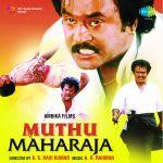 Muthu Maharaja