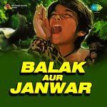 Balak Aur Janwar