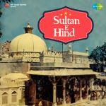 Sultan-E-Hind