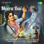Meerabai