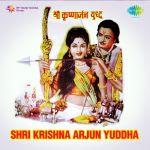 Shri Krishna Arjun Yuddha