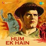 Hum Ek Hain