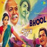 Bhool