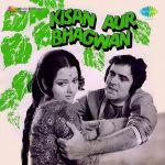 Kisan Aur Bhagwan
