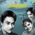 Janmabhoomi