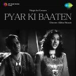 Pyar Ki Baaten
