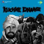 Kuchhe Dhaage