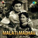 Malati Madhav