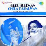 Guru Suleman Chela Pahalwan