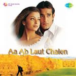 Aa Ab Laut Chalen