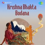 Krishna Bhagta Bodana