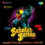 Bahadur Bachchey