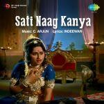 Sati Naag Kanya
