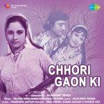 Chhori Gaon Ki