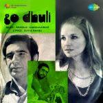 Go Dhuli