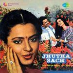 Jhutha Sach