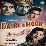 Basre Ki Hoor