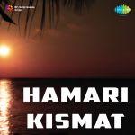 Hamari Kismat