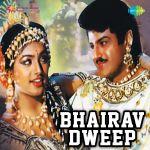 Bhairav Dweep