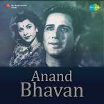 Anand Bhavan