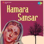 Hamara Sansar