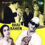 Bhai Bahen
