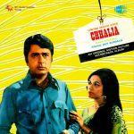 Chhalia