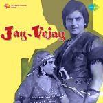 Jay Vejay