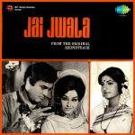 Jai Jwala