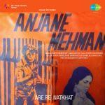 Anjane Mehman