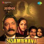 Asambhava