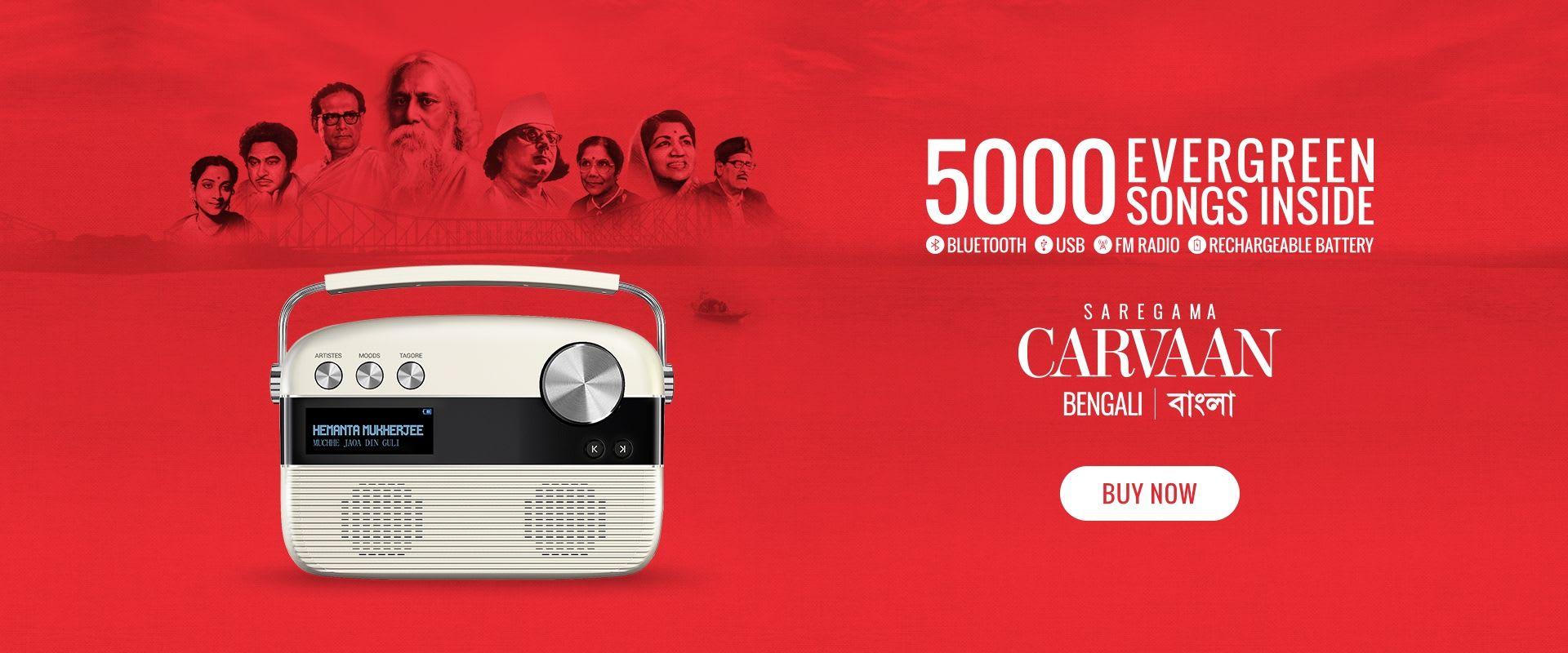 Carvaan Bengali