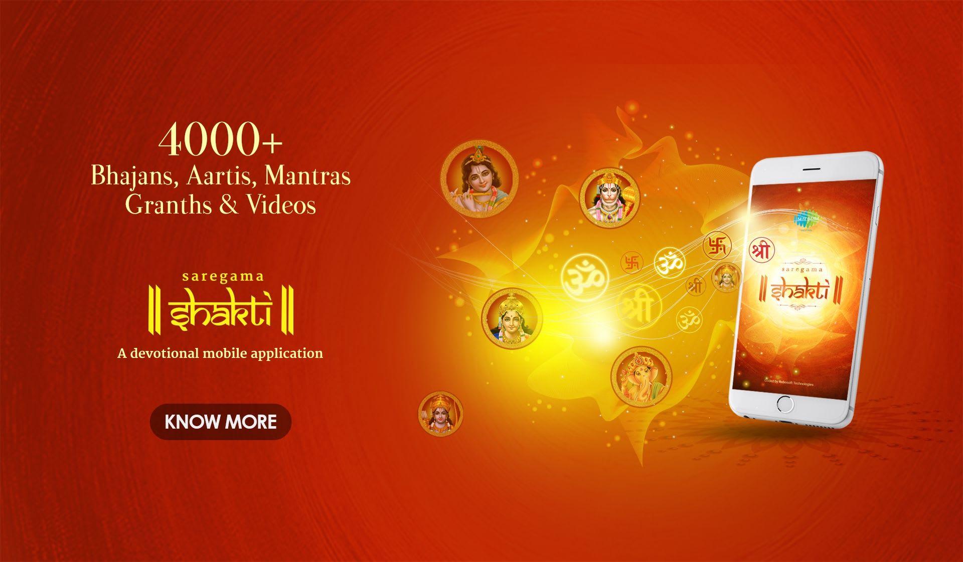 Shakti App