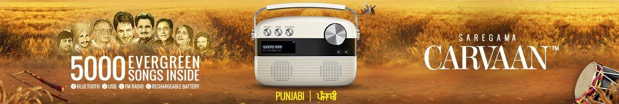 Saregama Carvaan Punjabi