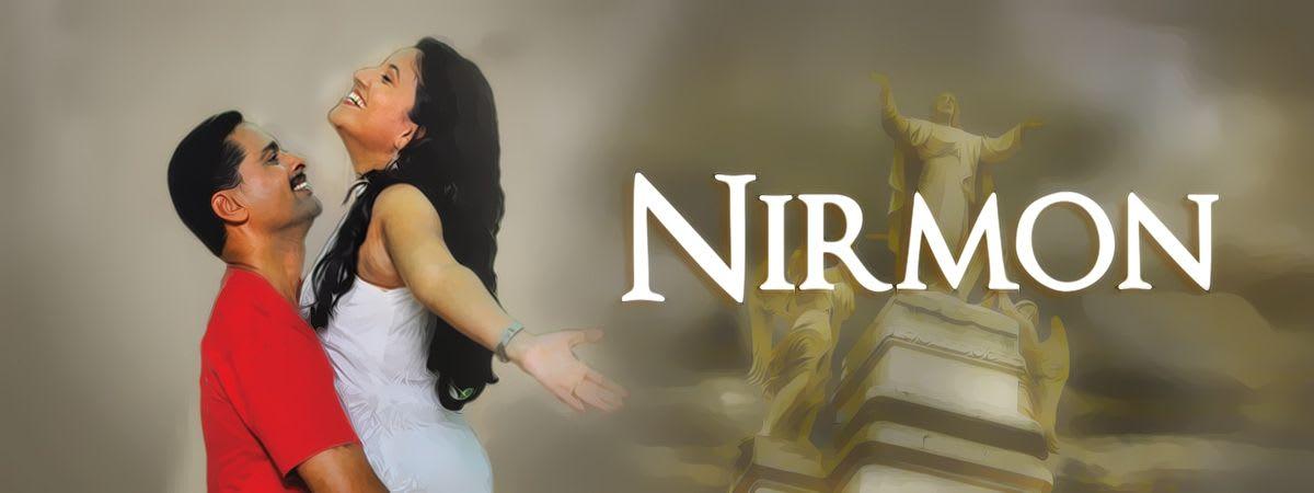 Nirmon (2016)