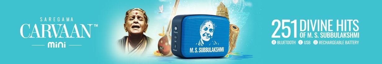 Carvaan Mini M.S. Subbulakshmi